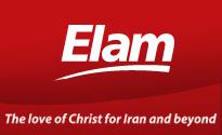 205x125-elam